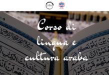Corso arabo fonte: sito acli cagliari
